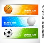 set of sport banners | Shutterstock .eps vector #84315076