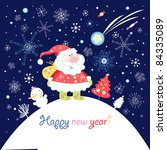 greeting card with santa claus | Shutterstock .eps vector #84335089