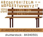 carved on wood font vector | Shutterstock .eps vector #84340501