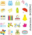 children's equipment | Shutterstock .eps vector #84358942