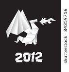2012 origami dragon | Shutterstock .eps vector #84359716