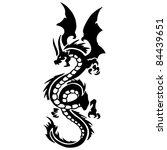 dragon | Shutterstock .eps vector #84439651