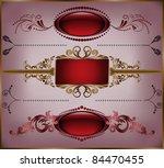 Set Vintage Burgundy Frames...