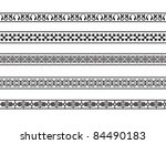 set of borders with the arab... | Shutterstock .eps vector #84490183