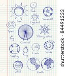circular doodles elements | Shutterstock .eps vector #84491233
