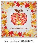 autumn apple | Shutterstock .eps vector #84493273