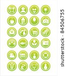set of 21 green web signs | Shutterstock .eps vector #84506755