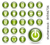 classic media player buttons... | Shutterstock .eps vector #84546736