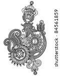hand draw line art ornate... | Shutterstock .eps vector #84561859