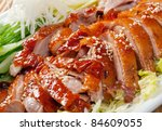 Roasted Duck  Chinese Style  ....