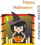 witch  pumpkin  candles and... | Shutterstock . vector #84613573