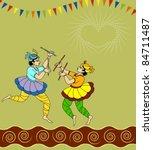garba dancer   Shutterstock .eps vector #84711487