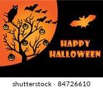 halloween | Shutterstock .eps vector #84726610