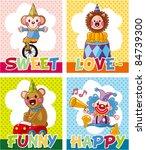 circus card   Shutterstock .eps vector #84739300