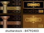 ornamental business card... | Shutterstock .eps vector #84792403