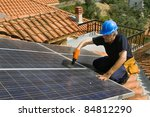 sun energy | Shutterstock . vector #84812290