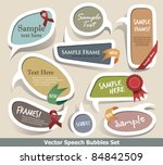 speech bubbles set | Shutterstock .eps vector #84842509