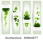 set of four banners | Shutterstock .eps vector #84864877
