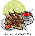 kebab with tomato sauce | Shutterstock .eps vector #84865393