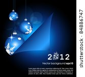 abstract christmas background | Shutterstock .eps vector #84886747
