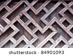 Close-up view of Chinese traditional style wooden window - stock photo