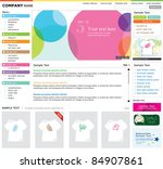 web site design template | Shutterstock .eps vector #84907861