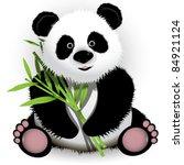 Illustration Curious Panda On...