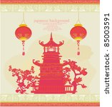 old paper with asian landscape... | Shutterstock .eps vector #85003591