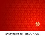 seamless vector of classical... | Shutterstock .eps vector #85007731