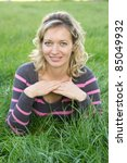 cute blonde woman posing at the ... | Shutterstock . vector #85049932