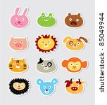 Stock vector cute animal icons 85049944