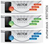 vector website headers  smart... | Shutterstock .eps vector #85073026