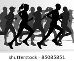 Marathon runners in urban city landscape background illustration - stock vector