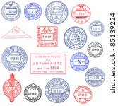 old ussr meter stamps collection | Shutterstock . vector #85139224