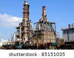 oil refinery  in rotterdam harbor netherlands - stock photo
