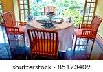 the dining table in  restaurant | Shutterstock . vector #85173409