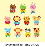Stock vector cute winter animal 85189723