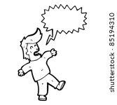 cartoon man fainting | Shutterstock .eps vector #85194310