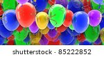 multicolored party balloons background 3d illustration. high resolution - stock photo