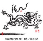 vector chinese ink painting of...