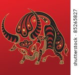 ox   chinese horoscope animal... | Shutterstock .eps vector #85265827