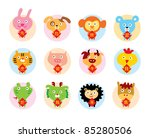 Stock vector cutie chinese horoscope animal 85280506