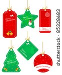 vector christmas price tags | Shutterstock .eps vector #85328683