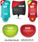 glossy web banners | Shutterstock .eps vector #85331515