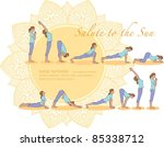 salute to the sun yoga poses | Shutterstock .eps vector #85338712