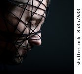 man | Shutterstock . vector #85357633
