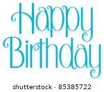 whimsical vector lettering... | Shutterstock .eps vector #85385722