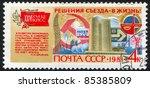 russia   circa 1981  stamp... | Shutterstock . vector #85385809