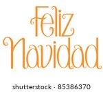 whimsical vector lettering... | Shutterstock .eps vector #85386370