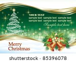 christmas greeting card with... | Shutterstock .eps vector #85396078